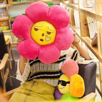 花朵圆形垫子抱枕靠垫加厚毛绒坐垫椅垫办公室学生电脑椅子垫