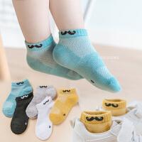 儿童袜子春秋夏薄款宝宝袜子胡子船袜浅口短袜男女