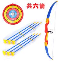弓箭射箭射击子户外室外体育锻炼儿童运动器材 弩玩具