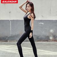 【限时特惠】Galendar瑜伽服套装2018新款女士速干透气跑步健身背心长裤两件套GA18006
