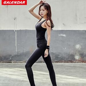 【夏季特惠】Galendar瑜伽服套装2018夏季新款女士速干透气跑步健身背心长裤两件套GA18006