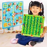 二合一飞行棋磁性运笔迷宫2-3-4岁宝宝6幼儿童益智力开发棋类玩具2-3-4-5-6岁幼儿童亲子玩具飞行棋+磁性运笔迷宫