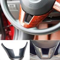 马自达CX-5 阿特兹 昂克赛拉方向盘改装 桃木碳纤维内饰3D立体贴 汽车用品