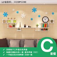 墙上置物架壁挂餐厅背景墙装饰架隔板卧室客厅墙壁墙面挂架免打孔