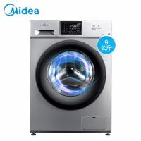 美的(Midea)MG90V331DS5 滚筒洗衣机全自动家用变频静音9公斤大容量 银色