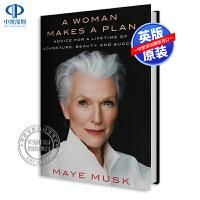 现货英文原版 梅耶・马斯克自传 精装 A Woman Makes a Plan 人生由我 女人的计画 钢铁人伊隆马斯克的