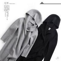 [AMII东方极简] JII AMII羊毛外套中长款韩版2017新款双面呢戴带帽子呢子大衣女