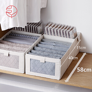 日本霜山衣柜棉麻布艺收纳盒衣物整理收纳箱可折叠衣服储物箱子