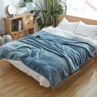 冬季毛毯被子珊瑚绒法兰绒床单毯子办公室午睡沙发毯盖毯绒
