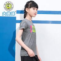 【3件7折后到手价:38.5元】大黄蜂女童装 儿童短袖t恤2019新款夏季小孩洋气休闲上衣 女童T恤
