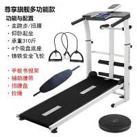 家用机械跑步机室内走步机健身器材机器慢走排汗