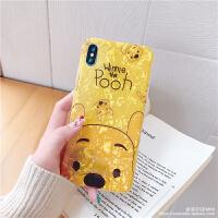 迪斯尼卡通可爱维尼熊iphonex手机壳苹果8plus/7p/6s情侣xs max猪 Xs Max 贝壳黄底维尼熊