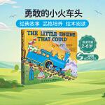 【发顺丰】英文原版The Little Engine That Could 勇敢的小火车头做到了 培养自信心 纸版书