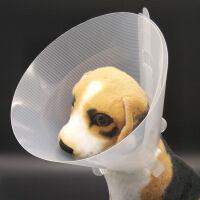 【支持礼品卡】狗狗脖套防舔防咬透明白圈宠物用品透明项圈头套猫生病受伤 hi1