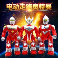 电动走路奥特曼玩具泰罗赛文宇宙超人奥特曼人偶套装发声发光