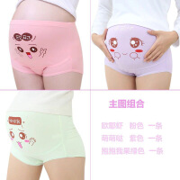 孕妇内裤纯棉高腰托腹怀孕期本命年大红色可爱卡通裤头3条装