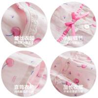 棉月子服孕妇产后加大码长袖套装樱桃春夏季哺乳睡衣产妇