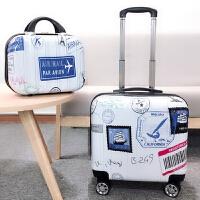 18寸拉杆箱女密码箱小行李箱万向轮17寸登机箱16寸迷你旅行箱