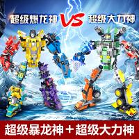 星钻积木 爆龙神VS大力神 3变积木机变战士儿童玩具拼插玩具益智拼装玩具礼盒装 节日礼物