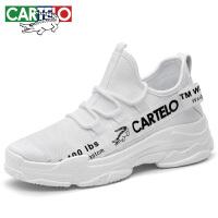 卡帝乐鳄鱼 CARTELO 低帮系带休闲老爹透气防滑户外慢跑运动男鞋 KDL885