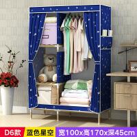 儿童简易衣柜简约现代经济型布衣柜实木牛津布单人组装收纳布衣橱1 蓝色 D6星空盖盒x1
