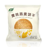 中粮悦活 麦麸燕麦饼干20g
