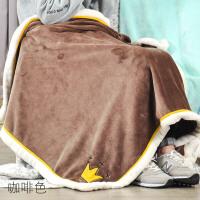 珊瑚绒小毛毯被子加厚盖腿小毯子保暖冬季办公室空调午睡毯单人薄