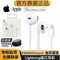 Apple/�O果iPhone耳�C原�b7/8plus/x/i7p/XR正品11入耳式XS/MAX/PRO手�CLightni