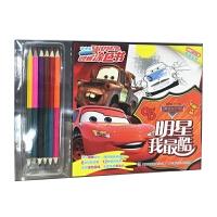 迪士尼随时随地创意涂色书 赛车总动员 明星我最酷
