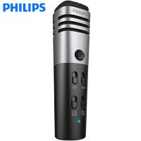 飞利浦(PHILIPS) DLK38001手机麦克风 全民k歌主播直播专用话筒 苹果安卓电容麦 电脑家庭音响唱歌