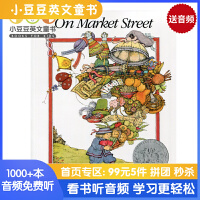 On Market Street 25th Anniversary Edition市场街