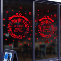 【支持�Y品卡】窗�N��春�玻璃�N��^年���N新年�b�品2018窗�糸T�N花商�龅赇���kn6