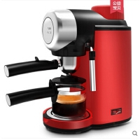 咖啡机家用意式小型全半自动迷你咖啡壶 MD-2005