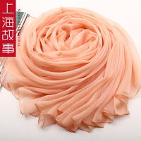 上海故事春秋冬季女士围巾丝巾桑蚕丝素色围巾披肩超大加长