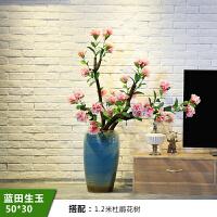 酒店大厅落地大号花瓶会所客厅花插花器样板间园林装饰大花瓶摆件 +杜鹃花