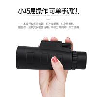 商智 单筒手机望远镜高清高倍夜视非红外人体透视特种兵成人拍照