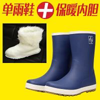 下雨鞋男女情侣冬加绒透气大码橡胶水鞋中筒高桶防滑防水高筒雨靴