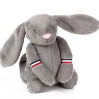 充电暖宝宝 兔子热水袋 可拆洗毛绒电暖宝 暖手宝热宝