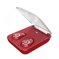 优品 I7无线蓝牙耳机隐形迷你双耳塞式运动入耳适用于X iPhone8 4 5 6S 7 官方标配