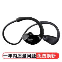 OPPO蓝牙耳机运动音乐车载迷你 适用OPPOR9 R11S R15/R15梦境版R17 FINDX 官方标配