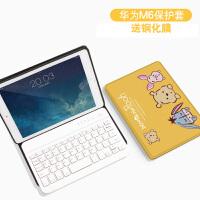 华为M6磁吸键盘保护皮套卡通10.8寸平板电脑无线网红硅胶外壳