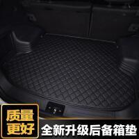 本田歌瑞后备箱垫16/17/18款东风本田哥专车专用尾箱后备箱垫子改装配件