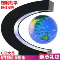磁悬浮地球仪6寸发光自转生日礼物礼品办公室桌家居摆件摆设创意