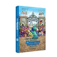 迪士尼大电影双语阅读 怪兽大学 Monsters University迪士尼9787562849186华东理工大学出版