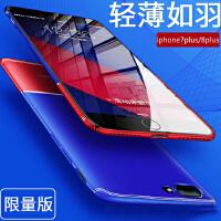 【当当自营】 BaaN 新款巴萨版iphoneX手机壳苹果X磨砂防摔撞色美工线