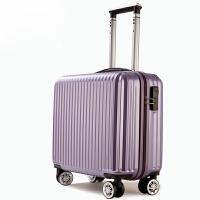 3件7折迷你登机箱18寸行李箱包女小型拉杆箱商务男横款20旅行箱子16韩版