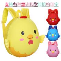 1-3岁5婴儿可爱女孩双肩包儿童书包幼儿园男女童宝宝小鸡蛋壳背包