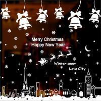 新年圣诞节装饰品贴饰餐厅商场门贴橱窗玻璃贴纸白色圣诞雪花墙贴