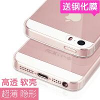 苹果5s手机壳iphone透明se超薄se2轻薄硅胶ip软壳i5s了平果es保护套全包防摔tou不发黄外壳包边ipone