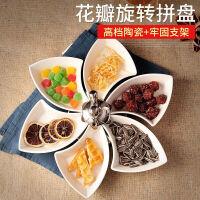 现代创意陶瓷糖果旋转小零食家用客厅干果盒坚果分格花瓣盒子 年货节 纯白